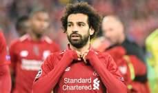 ليفربول يحدد وجهته لضم بديل محمد صلاح