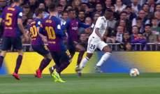 الريال حرم من ركلة جزاء امام برشلونة