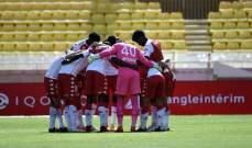 الليغ 1: موناكو بتخطى ستراسبورغ بصعوبة  ومونبلييه يعود بالتعادل من ملعب ديجون