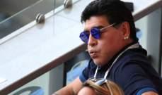 هكذا تجول مارادونا قبل استلامه مهامه الجديدة مع دينامو بريست