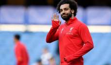 محمد صلاح يعود إلى صفوف ليفربول بعد الغياب