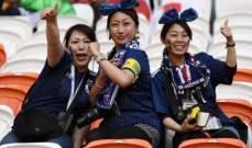 كاغاوا يهدي اليابان التقدم امام كولومبيا