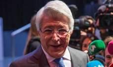 ماذا قال رئيس اتلتيكو مدريد عن مواجهة الفريق البلجيكي؟