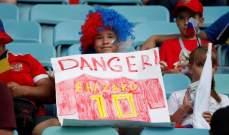 طفل بنما: هازارد هو الخطر