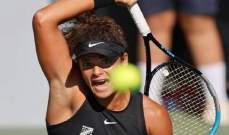 ميار شريف فخورة بعد انجازها في بطولة أستراليا المفتوحة