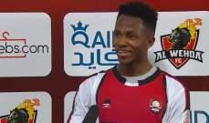 اصابة  لاعب الرائد عبد الفتاح آدم بالرباط الصليبي