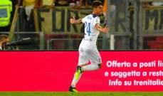 لاعب اتالانتا : رفضت الإنضمام ليوفنتوس