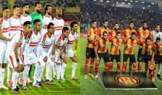 الصحة التونسية تنصح بإقامة مباراة الترجي والزمالك من دون جماهير