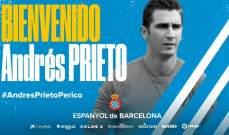 رسمياً: اسبانيول يبرم رابع صفقاته الصيفية