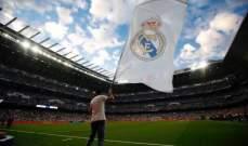 مفاجآت بالجملة في تشكيلة ريال مدريد امام خيتافي