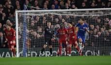 كأس الاتحاد الانكليزي: حلم الثلاثية تلاشى عند ليفربول بعد الخسارة امام تشيلسي