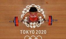 اولمبياد طوكيو: أول ذهبية في تاريخ قطر