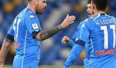 نابولي ينجو من فخ امبولي ويكمل مسيرته في كأس ايطاليا