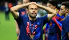 برشلونة يعلن رسمياً رحيل ماسكيرانو ويقيم له حفلاً وداعياً