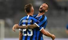 انتر ميلانو يحجز مقعده في نصف نهائي الدوري الاوروبي بفوزه امام ليفركوزن