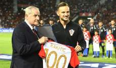 راكيتيتش خاض مباراته رقم 100 مع منتخب كرواتيا