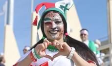 مشجعي منتخبي ايران وفيتنام قبل بداية مباراة المنتخبين