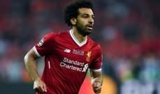 رسميا صلاح يستمر مع ليفربول حتى 2023