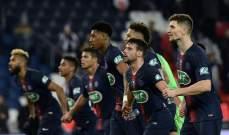 بطولة فرنسا: مباريات سهلة لفرق الصدارة