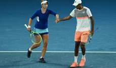 رام وكريسيكوفا يحرزان لقب زوجي المختلط في بطولة استراليا المفتوحة