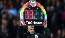 نوادي الدوري الممتاز تتخلى عن الـ 5 تبديلات في الموسم المقبل