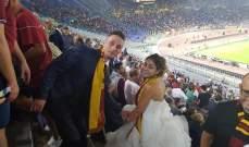 عروسان في ملعب الأولمبيكو