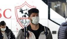 الدوري المصري: فوز هزيل للزمالك على الجونة يمنحه الصدارة