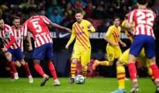 التشكيلة المتوقعة لقمّة برشلونة وأتلتيكو مدريد في السوبر