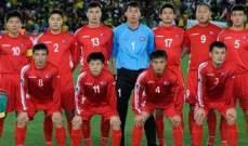 لاعب كوريا الشمالية: نطمح لترك بصمة في كأس آسيا أمام لبنان
