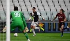 مباراة يوفنتوس وميلان تحقق أعلى نسبة مشاهدة هذا الموسم في ايطاليا