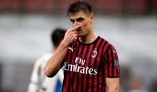 بياتيك يحقق أسوأ رقم له في الدوري الايطالي