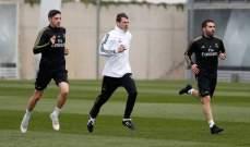 تدريبات ريال مدريد تشهد غياب راموس