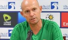 كايزر : الحظ والغيابات وراء خروج الجزيرة من كأس الخليج العربي