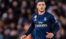 يوفيتش: بالتأكيد سأحصل على فرصتي في ريال مدريد