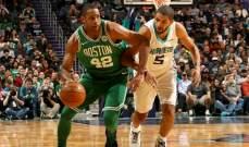 NBA : بوسطن سيلتيكس يفوز على شارلوت هورنيتس