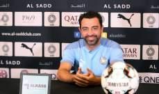 تشافي : هدفنا في السد الحفاظ على لقب كأس قطر