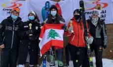 انجاز جديد  لرياضة التزلج في بلد الأرز