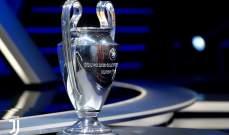 المواعيد الرّسمية لمباريات الدور الـ16 من بطولة دوري أبطال أوروبا