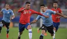 تقييم اداء لاعبي مباراة تشيلي والاوروغواي