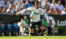 الدوري الإسباني: تعادل ايجابي بين فالنسيا وليغانيس