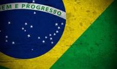 تغريم فريق في البرازيل بعد احتفال مدربه مع ابنته على أرض الملعب