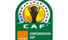 كأس الكونفدرالية الأفريقية : سقوط المصري امام دجوليبا والافريقي يتألق