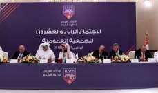 تركي آل الشيخ يتكفل بترميم وتأهيل مبنى الاتحاد السوداني