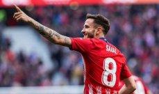اتلتيكو مدريد يرفض عرض ليفربول لضم نيغويز
