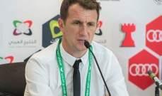 الريان يتعاقد مع المدرب الأرجنتيني رودولفو أروابارينا