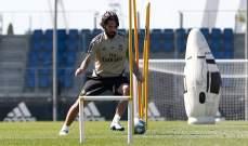 خطوة إلى الامام في تدريبات ريال مدريد
