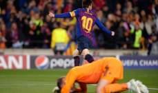 ابداعات ميسي تتواصل ليقود برشلونة لاكتساح الشياطين الحمر بثلاثية