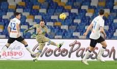 كأس ايطاليا: تعادل سلبي في قمة نابولي واتالانتا والحسم في موقعة الاياب
