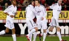 بيكهام يعيد نجم دفاع ريال مدريد