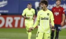 الدوري الاسباني: فيليكس يقود اتلتيكو مدريد لتخطي عقبة اوساسونا